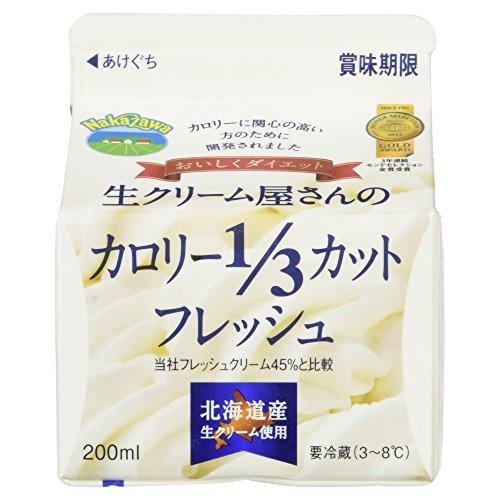 中沢フーズ [冷蔵] 生クリーム屋さんのカロリー1/3カットフレッシュ 200ml ×2セット