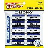 トンボ鉛筆 消しゴム MONO モノPE01 10個 JCA-061