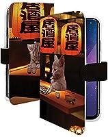 AQUOS Compact SH-02H ケース 手帳型 携帯ケース ネコ 居酒屋 動物 アニマル柄 おしゃれ アクオス コンパクト 白生地 スマホケース 携帯カバー sh02h AQUOS Compact SH-02H 猫柄 おもしろ カメラレンズ全面保護 カード収納付き 全機種対応 t0387-00439