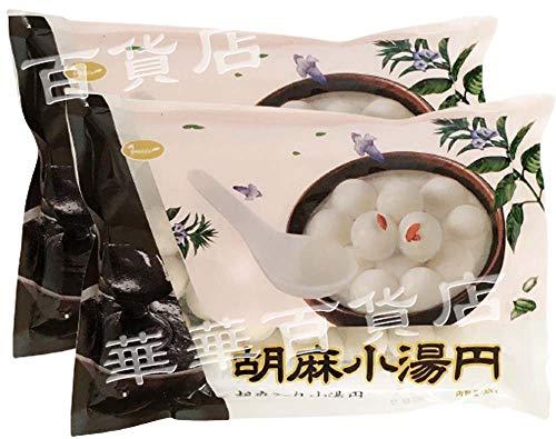 胡麻小湯圓【2袋セット】ごま団子 ゴマ入り 中華白玉団子 冷凍食品 300gX2袋