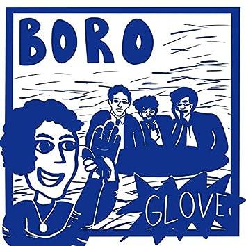 Glove (feat. BBY Kodie)