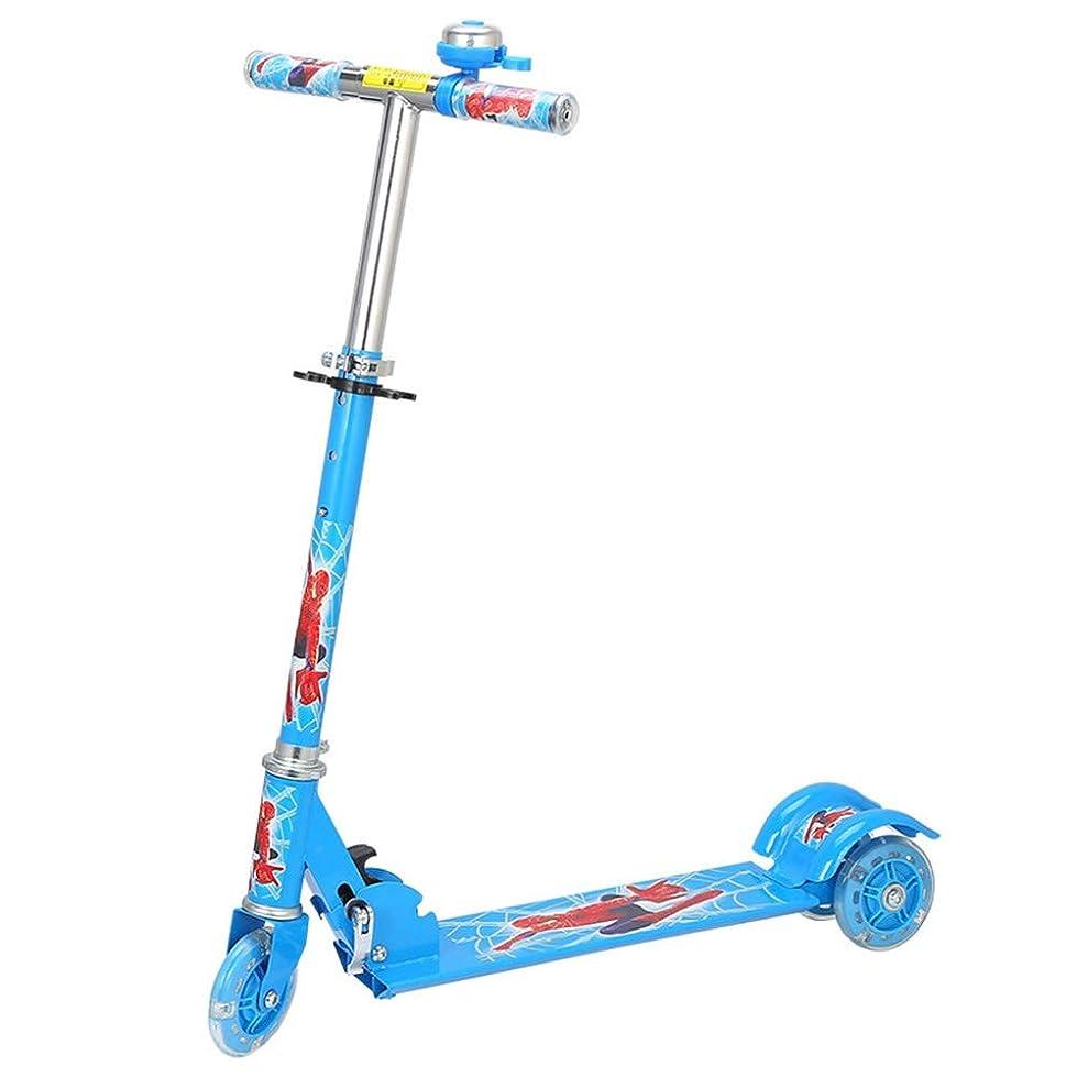 優先権ペンス持続するHkkint 子供の三輪フラッシュスクーター、折りたたみ式、子供のおもちゃ、スケートボードのカート、子供の贈り物に適しています ( Color : Blue )