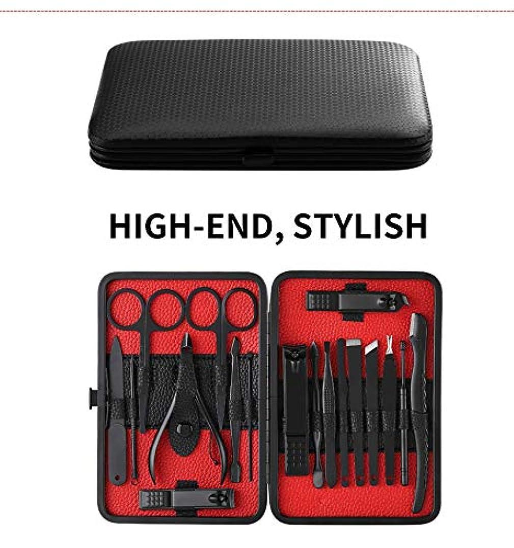 ハイキング退却文言18pcs Manicure Set Nail Clippers Kit Pedicure Care Tools Black Men Grooming Kit With Black PU Leather Case for Travel Home マニキュアセットネイルクリッパーキットペディキュアケアツール