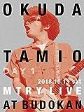 奥田民生 MTRY LIVE AT BUDOKAN