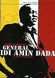 General Idi Amin Dada: A Self Portrait [Reino Unido] [DVD]