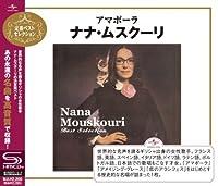 Best Selection by NANA MOUSKOURI (2009-05-06)