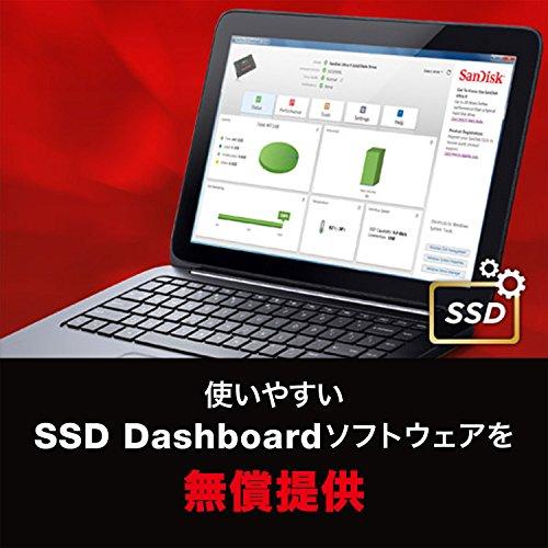 『SanDisk 内蔵SSD 2.5インチ / 480GB / SSD UltraII / SATA3.0 / 3年保証 / SDSSDHII-480G-J26』の5枚目の画像