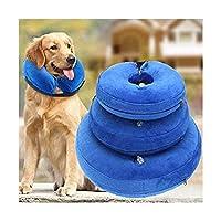 浮き輪タイプのエリザベスカラー 首輪 介護用 傷舐め防止 軽量 美容入浴 ペット用品 ソフト 保護カバー 犬