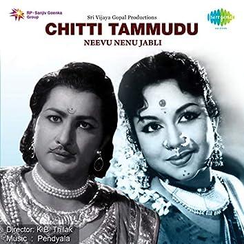 """Neevu Nenu Jabli (From """"Chitti Tammudu"""") - Single"""