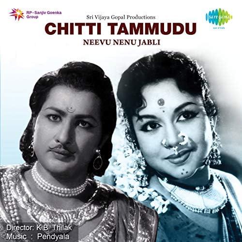 Ghantasala, P. Susheela & Pendyala Nageswara Rao