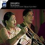 Bangladesh/Farida Parveen Chants de Lalon Shah