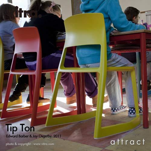 【正規取扱店】vitraヴィトラTipTonティプトンスタッキングチェアアウトドアオフィスダイニング椅子デザイン:BarberOsgerbyバーバー・オズガビーカラー:全8色デザイナービトラパントンイームズ(ホワイト)
