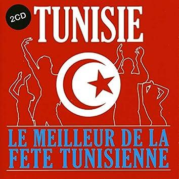 Tunisie, le meilleur de la fête tunisienne, Vol 1 of 2