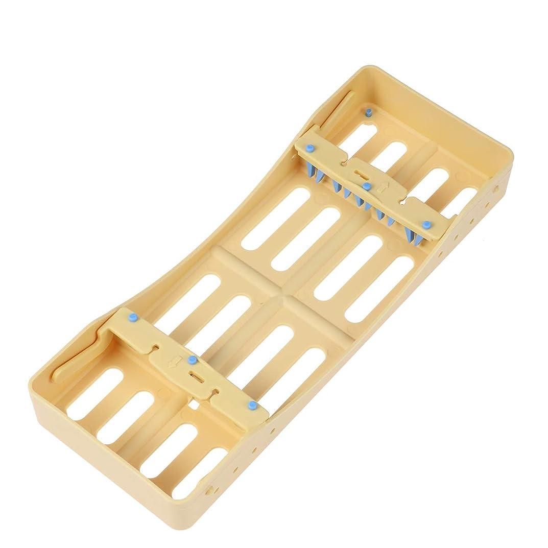 現象歩行者用心するHealifty 歯科滅菌カセット外科滅菌ボックス消毒保管トレイイエロー