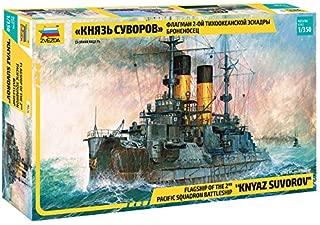 Zvezda 9026–1: 350Kniaz Suvorov Russian Battleship