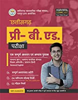 Chhattisgarh Preliminary B.Ed Exam 2020 Complete Guide Book & Practice Book - Hindi