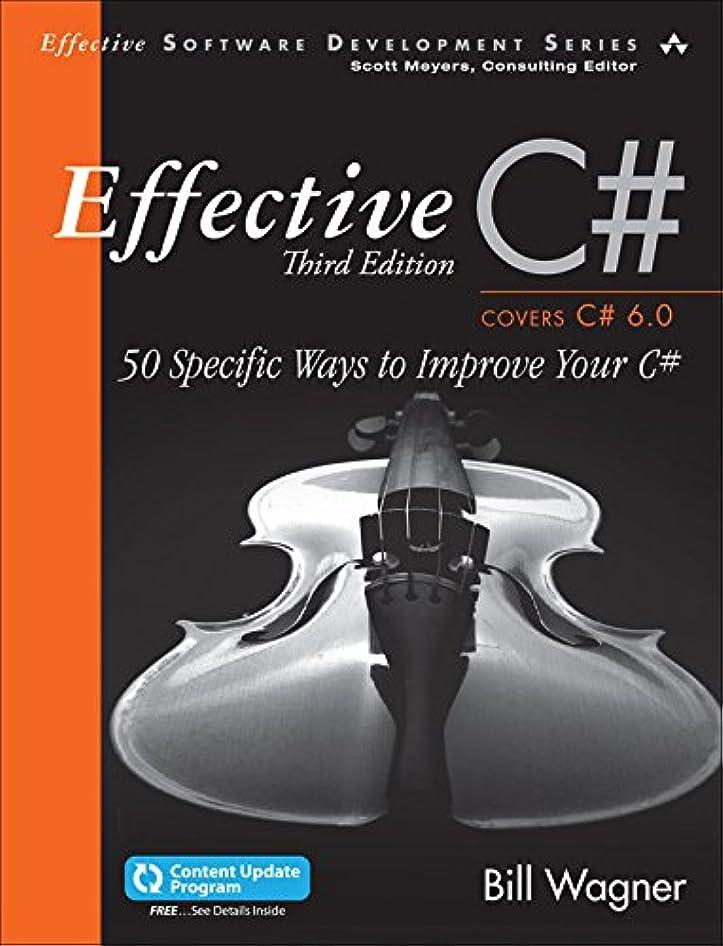 資料テメリティ便利Effective C# (Covers C# 6.0), (includes Content Update Program): 50 Specific Ways to Improve Your C# (Effective Software Development Series) (English Edition)