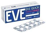 エスエス製薬 イブクイック頭痛薬