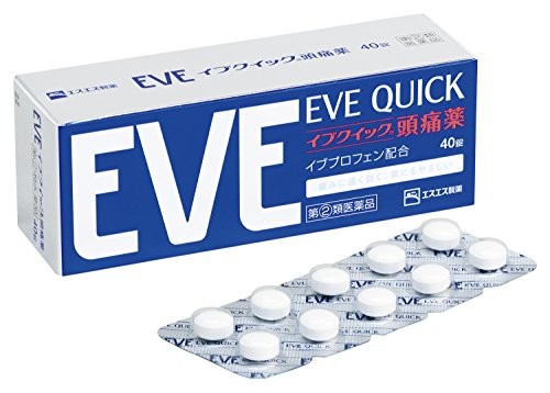 【指定第2類医薬品】イブクイック頭痛薬 40錠 ※セルフメディケーション税制対象商品