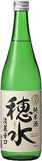 大関 穂水(ほすい) 純米酒 [ 日本酒 兵庫県 720ml ]