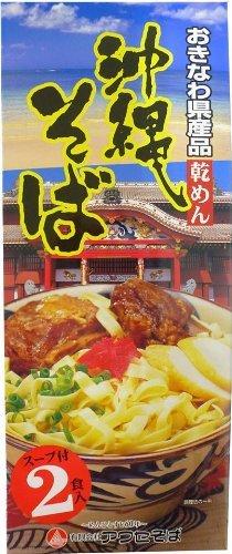 沖縄そば 乾めん No.19 2食入×5P アワセそば 沖縄そばの有名店 麺作り60年余、自家製麺にこだわります お土産にも最適
