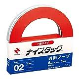 ニチバン 両面テープ ナイスタック 一般タイプ 2巻マキ 5mm×20m NW-5