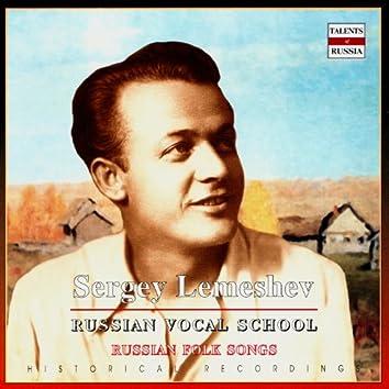Russian Vocal School. Sergey Lemeshev (CD1)