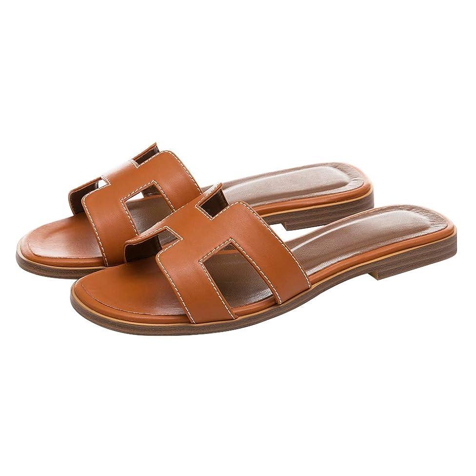 June in Love Women's Flat Casual Fashion Summer Sandals Slippers outsdoor Open Toe H Shape Slippers