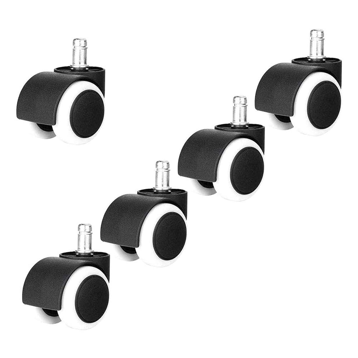 批判する愛国的な実質的ZAYAR チェア用ウレタンキャスター オフィスチェア交換用イスキャスター 差込式ポリウレタンチェアホイール 360度回転 静音 傷つけにくい 適応穴直径11mm 5個セット