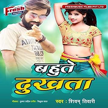Bahute Dukhata - Single