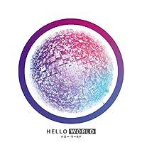 【Amazon.co.jp限定】HELLO WORLD Blu-rayスペシャル・エディション(Blu-ray2枚組)(Amazon.co.jp限定:...