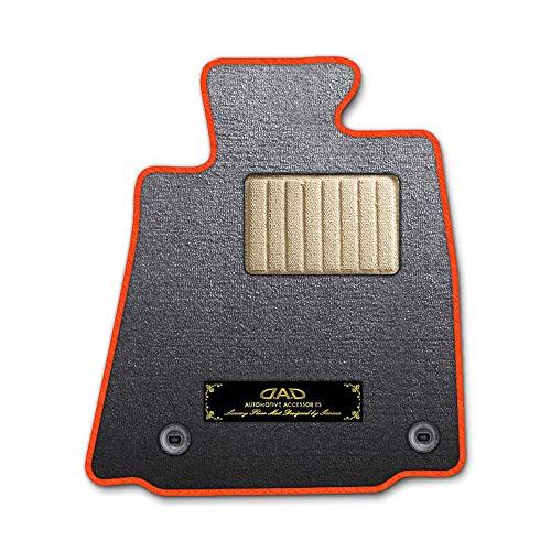 DAD ギャルソン D.A.D エグゼクティブ フロアマット MAZDA(マツダ)PREMACY プレマシー 型式 : CP8W/CPEW 1台分 GARSON エレガントデザイングレー/オーバーロック(ふちどり)カラー:オレンジ/刺繍:ゴールド/ヒールパ