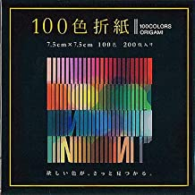 Japanese Premium Origami Paper 100 Colors, 200 Sheets, for Arts and Crafts Projects (3 Inch Square)
