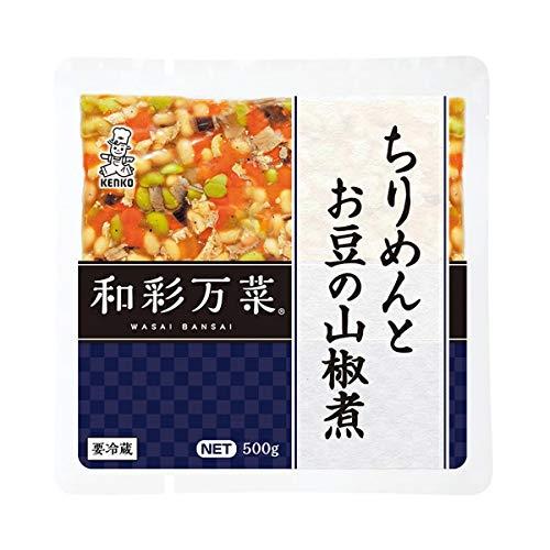 【冷蔵】 ケンコーマヨネーズ 和彩万菜 ちりめんとお豆の山椒煮 500g 業務用 惣菜 和食 おかず
