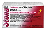 Stona-S Cold Remedy Tablets, 24Count