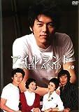 アイルランド 4[DVD]