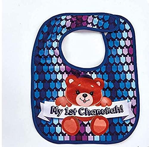 Rite Lite 'My 1st Chanukah ' Whimsical Bear Blue Printed Bib - Hanukkah Gift Chanukah Bib
