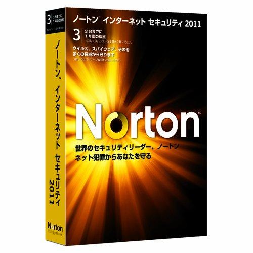 【旧商品】Norton Internet Security 2011の詳細を見る