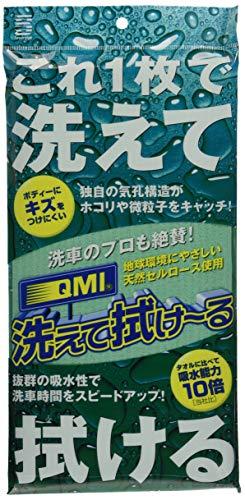 タクティー(TACTI) ドライブジョイ(DRIVE JOY) QMI QMI洗えて拭け~る QM-AF2