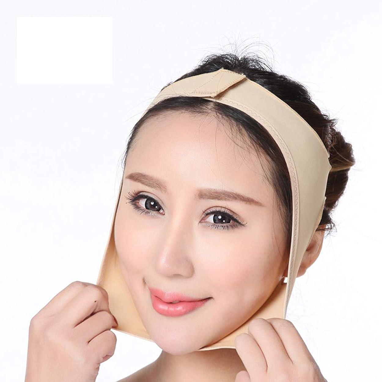 連鎖不要微生物スリミングベルトリフティングフェイスは、スリムVフェイスラインのベルトを持ち上げるVラインの顔は、顔の頬のV形状が滑らかな通気性の圧縮シンマスクをリフトアップ,L