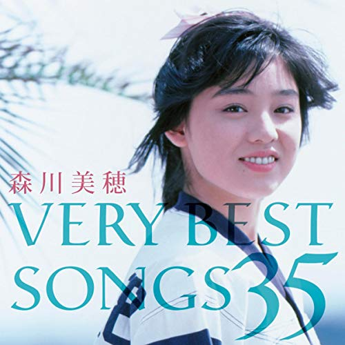[album]森川美穂 VERY BEST SONGS 35 – 森川美穂[FLAC + MP3]