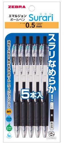 スラリ0.5 5本入 P-BNS11-BK5 [黒]