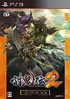 討鬼伝2 TREASURE BOX (初回封入特典「なりきり装束・天狐」ダウンロードシリアル同梱) - PS3