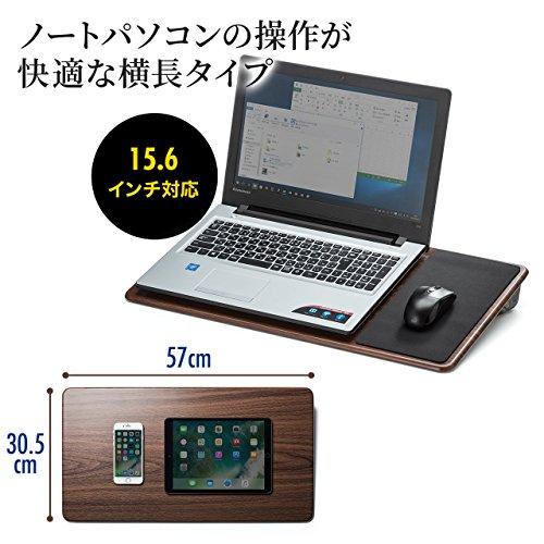 サンワダイレクトひざ上テーブルノートPC/タブレット用15.6型対応マウスパッド・クッション付き木目調200-HUS007