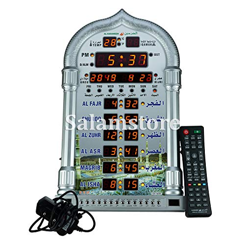 """""""The Azan Clock For USA -Office and Home!"""""""