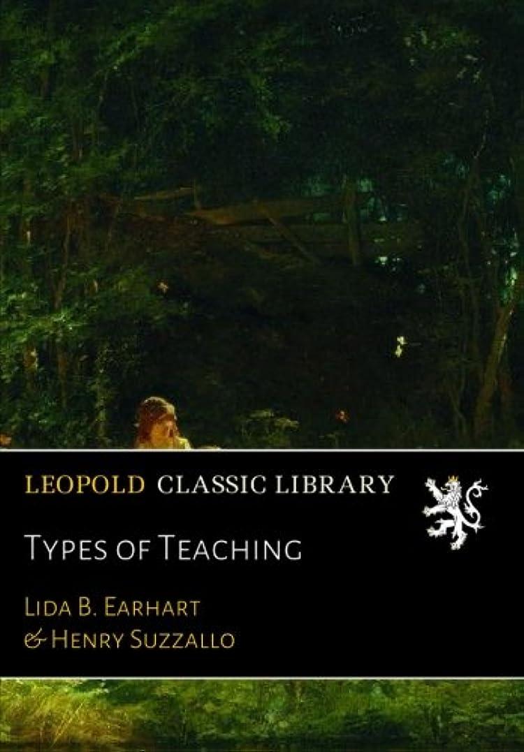 平和利益誇張するTypes of Teaching