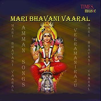Mari Bavani Varal