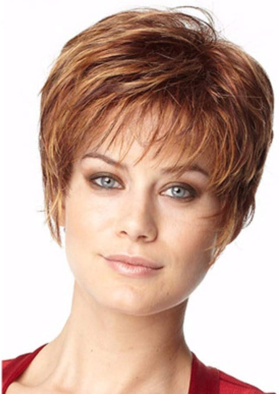 damen Perücke braun kurzes lockiges Haar Hochwertige Mode natürliche Cosplay Party B07Q4NQHWN Primäre Qualität     | Deutschland