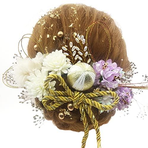 JZOON 髪飾り 成人式 卒業式 和装 結婚式 袴 ドライフラワー プリザーブドフラワー高級造花 和玉 水引 白 パープル