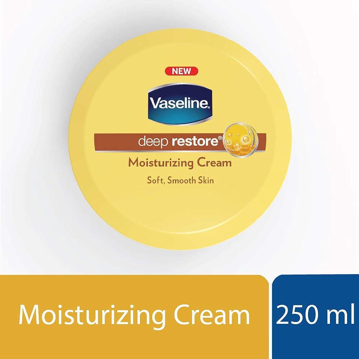配当等々補正Vaseline Deep Restore Body Cream, 250ml